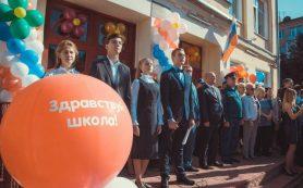 Учеников школы №28 поздравил с Днем знаний глава Смоленска