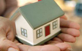 Почему вложение материнского капитала в жильё считается оптимальным вариантом?
