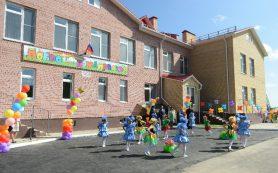 В Вязьме открылся новый детский сад