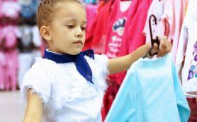 Как научить ребенка ценить вещи?