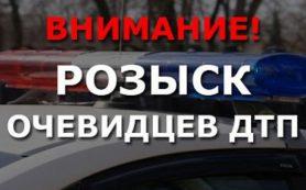 В Смоленской области в ДТП погиб четырехлетний ребенок: полиция ищет свидетелей аварии