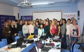В Смоленске прошел конкурс для мам-предпринимателей
