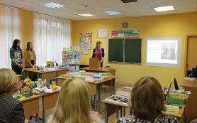 В Смоленске обсудили психолого-педагогическое сопровождение детей-инвалидов