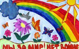 Большая разница. Фестиваль молодежи и студентов Москва-85. Как это было