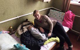 «Иначе у нее заберут ребенка!»: девушка из Ярцева просит о помощи
