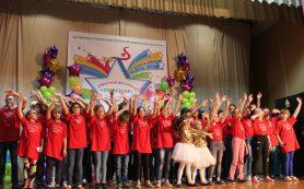 В Смоленской области прошел фестиваль художественно-поэтического творчества детей «Созвездия»