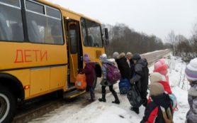 Под Смоленском в аварию попал школьный автобус с детьми