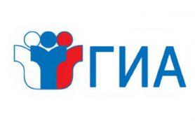 Школьники Смоленска впервые сдают предэкзамен