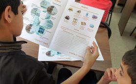 В школах Смоленщины начались занятия по финансовой грамотности