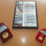 Смоленская школа стала лауреатом конкурса «100 лучших школ России»