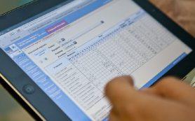 В декабре во всех смоленских школах появятся электронные дневники