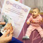 Пособия по беременности и родам в 2018 году, пособия по уходу за ребенком до 1.5 лет в 2018 году