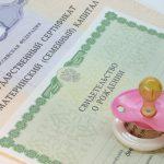Смолянки смогут тратить материнский капитал на оплату детсадов
