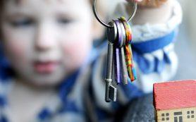 Дети помогут смолянам снизить процент по ипотеке
