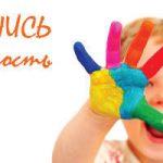 Молодежная администрация проводит благотворительную акцию по сбору подарков для детей