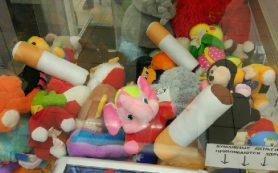Смоленским детям предлагают плюшевые сигареты