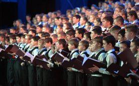 Юные смоляне выступят в Государственном Кремлевском дворце