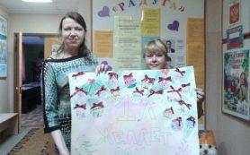 Столичные школьники отправили подарки детям из Смоленской области