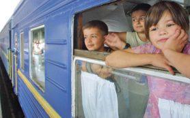 Дети старше 10 лет смогут самостоятельно путешествовать