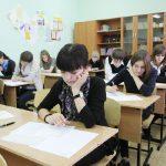 На Смоленщине школьники участвуют в региональных этапах всероссийских олимпиад