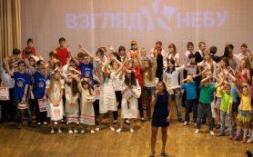 В Смоленской области стартовал фестиваль мультимедиа-технологий