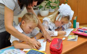 Почему зарплата смоленских педагогов изменилась в конце 2017-го