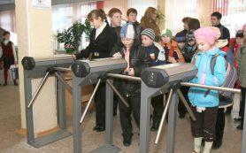 Насколько школы Смоленска готовы к ЧП