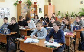 Сколько смоленских школьников повысили финансовую грамотность