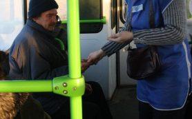 В Смоленске кондуктор выгнала ребенка, потерявшего проездной, из троллейбуса