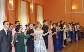 В Смоленске состоялся первый Юнармейский бал