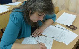 В Смоленске родители могут сдать ЕГЭ по русскому языку