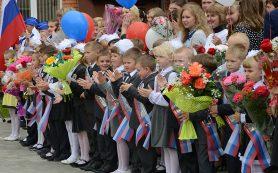 Приём в первый класс ведётся в 385 школах Смоленской области