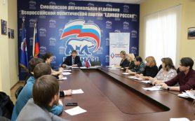 В Смоленске стартовал проект «Безопасность детей и подростков в сети Интернет»