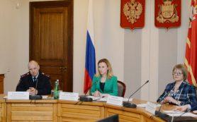На трудоустройство смоленских подростков в бюджете предусмотрено более 3 млн. рублей