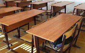 В Смоленске педагога оштрафовали за оскорбление ученика