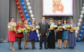 Стало известно, кто стал «Воспитателем года – 2018» в Смоленске