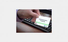 Смоленским школьникам раздадут электронные карты