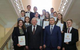 Смоленским школьникам вручили премии имени Юрия Гагарина