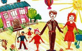 В Смоленской области растет количество многодетных семей