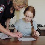 В Смоленске состоялось торжественное вручение паспортов юным гражданам России