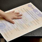 Смоляне начали получать электронные сертификаты на материнский капитал