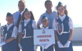 Какое место заняли юные смоляне на Всероссийском конкурсе «Безопасное колесо»