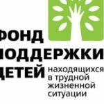 Пять населенных пунктов Смоленской области стали участниками Всероссийского конкурса «Город – территория детства»