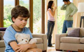Развод и дети: 7 советов родителям