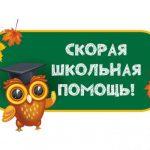 «Соберем детей в школу». В Смоленске стартовала благотворительная акция