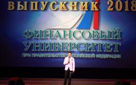 Куда пойти учиться в Смоленске, чтобы получить диплом в Кремле