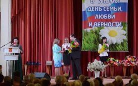 Губернатор наградил многодетных смолянок почетным знаком «Материнская слава»