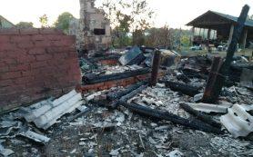 В соцсетях объявлен сбор помощи для семьи погорельцев из Смоленской области