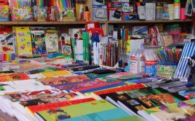 В центре Смоленска откроется Школьный базар