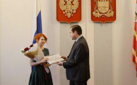 Учительница начальных классов представляет Смоленскую область на Всероссийском конкурсе